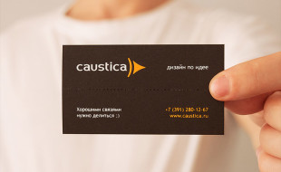 Unique Two-Part Business Card – Caustica