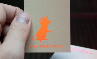 Creative Business Card - DesignKinks