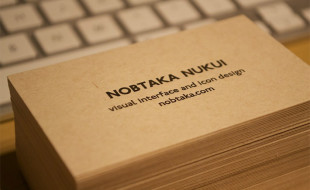 Minimal Letterpress Business Card - Nobtaka Nukui