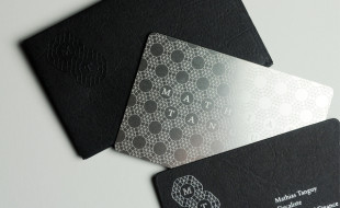 Unique Cool Business Card - Mathias Tanguy
