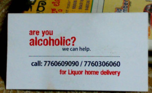 Funny Business Card – Are You Alcoholic