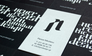 Minimalistic Custom Business Card - Panos Nikolaou