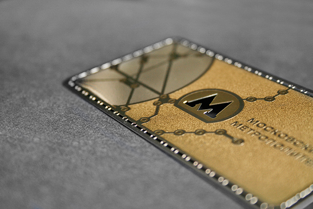 Exclusive Metal Business Card With a Gorgeous Design