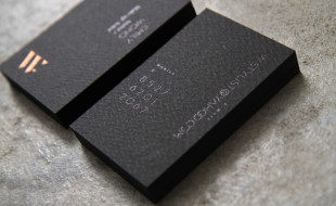 Cool Business Card - Emily Wong