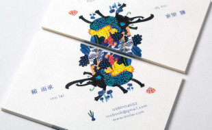 Creative Business Card - Ino Lai