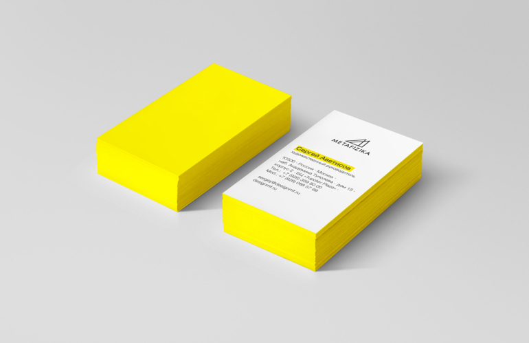 Cool Business Cards – Metafizika