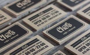 Creative Business Cards - Chefs Cafe