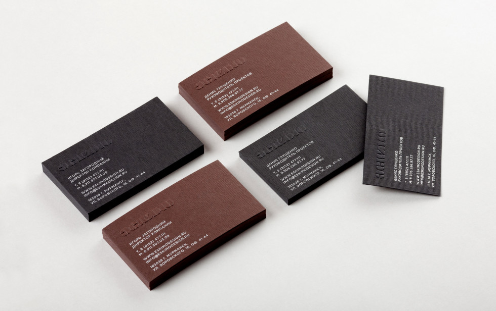 Cool Business Cards - Eskimo